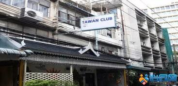 泰国曼谷同志酒吧gogo bar