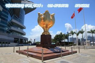 香港旅游景点大全 港澳旅游团价格 西安去港澳 迪士尼海洋公园 直飞五日游