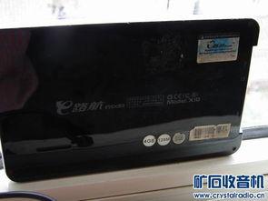 一台可以录制AV 的视频小设备和一台X10 7寸高清4g 导航仪
