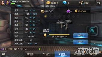 全民枪战2修改器_全民枪战修改器2020