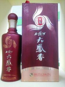 陕西西凤酒股份有限公司是正宗吗?
