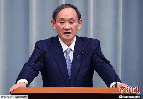 资料图:日本首相官菅义伟.