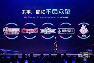 爱奇艺2018年超级网综