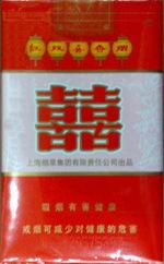 红双喜烟价格表(红双喜香烟多少钱)