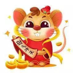 庚子鼠(庚子是鼠的那个号,)
