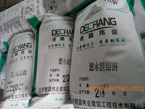 透水混凝土路面的胶结剂多少钱一吨