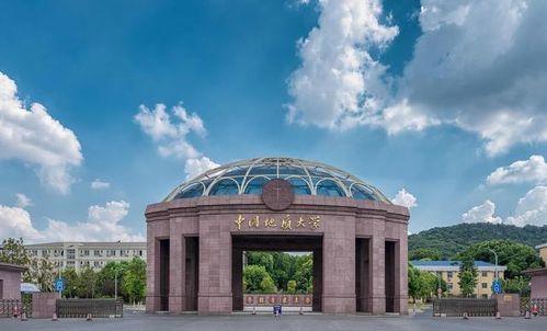 北京地质大学有哪些专业 自学考试
