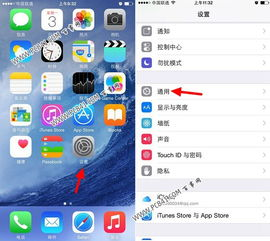 iPhone6电量百分比怎么设置 iPhone6电池百分比显示方法