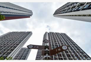 深圳市住房和建设局5日发布住房新政,向社会各界征求意见.