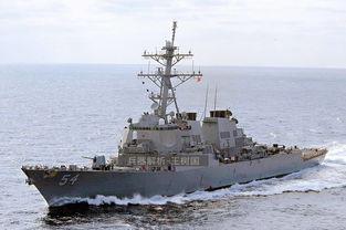 美军威尔伯号导弹驱逐舰