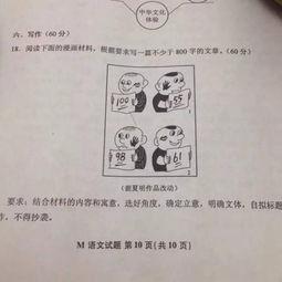 全国高考语文作文题目