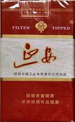 延安烟草网(p延安烟草网上订货)