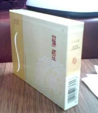 苏烟多少钱(苏烟多少钱一条啊??好像有两种,都多少钱??)