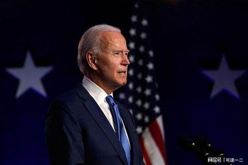 日有所记拜登当选美国总统20201108