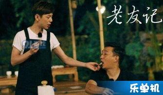 黄磊何炅20年真朋友完美的诠释了人生得一知己足矣