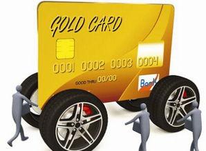 分期付款买车需要什么手续和证明(0利息0手续费购车靠)