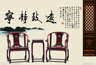 有关椅子的诗词