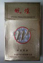 黄山烟(安徽黄山烟有几种价格)