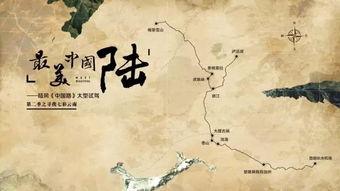 关于云南旅行的诗句