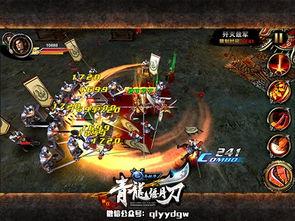 追求武艺巅峰 青龙偃月刀 武将攻略之张辽篇 便玩家新闻频道