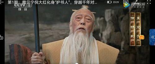 戏剧成综艺新宠儿,国家宝藏典籍中国用他,戏剧人将带来新风尚
