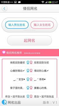 QQ表情网名设置 特殊网名 个性网名