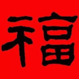 何绍基(何绍基的藏书家)