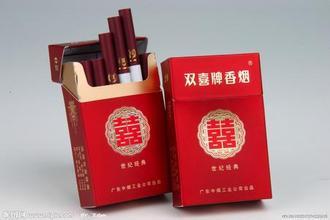 烟的价格表(中国最贵的香烟排行榜)
