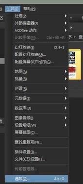 使用PS对图片进行颜色替换处理