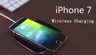 E迷丨隔着5厘米桌板,iPhone如何实现无线充电