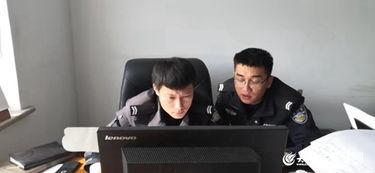 民警开展案情分析研判
