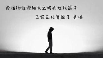 关于分手的好句子说说心情短语