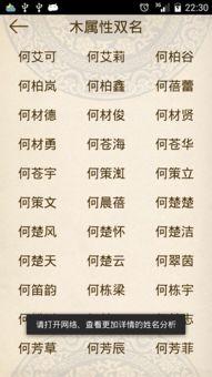中国最专业的起名大师,周易算命生辰八字取名,最具实力的周易起名(请