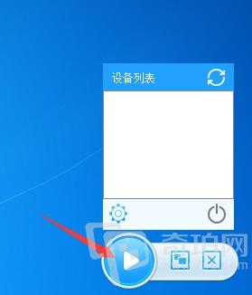 电脑投屏到电视软件(智能电视投屏软件下载)