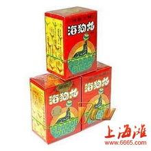 正宗香港宝和堂海狗丸 180装送健美茶