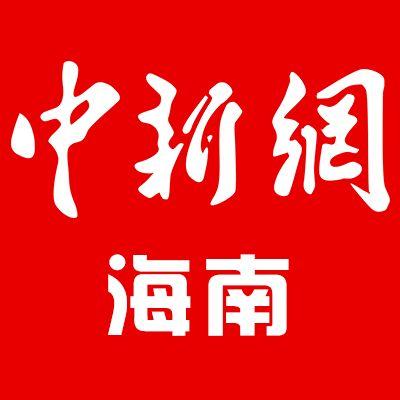 黑龙江哈尔滨4学校240名学生呕吐腹泻原因正调查