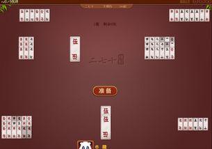 棋牌游戏开发的现状 棋牌游戏开发的未来发展