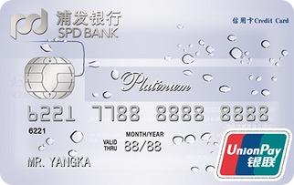 这是个看脸的世界 细数那些高颜值的信用卡