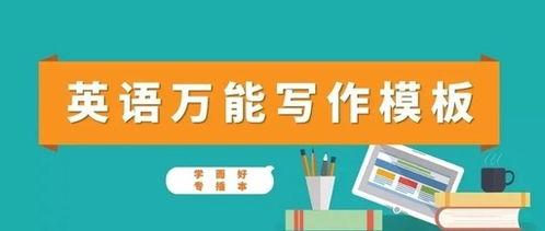 成考英语考哪些专业吗