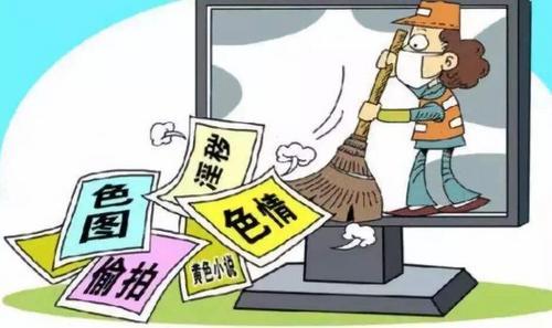 山东乳山扇打辱骂同事干部被行拘15日撤销党政职务