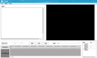 EV剪辑 多功能剪辑软件 v1.0.1 绿色免费版下载