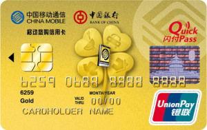 中国银行信用卡商城(华夏银行信用卡商城怎)(信用卡积分怎么兑换?一分是一块钱吗?里面的商品都实用吗?)