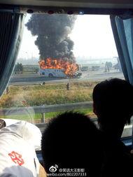 京津塘高速载外籍乘客大巴追尾起火致6死14伤