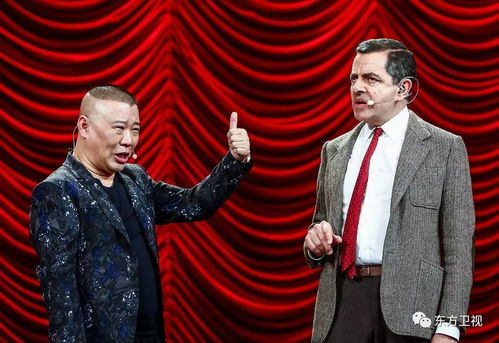 超精彩憨豆先生叫板郭德纲,欲争欢乐喜剧人掌门人