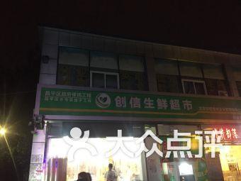 集市店(什么是淘宝网集市卖家)