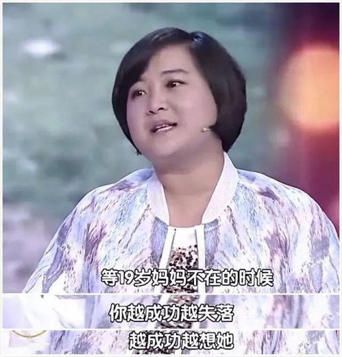 有笑有泪的你好,李焕英,凭什么赢得口碑第一