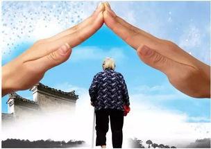 陕西2016企业退休人员养老金调整最新消息查看退休养老金上调