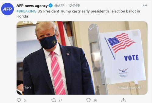 美联社称,民主党总统候选人拜登暂时还未开始提前投票,他很可能会在11月3日的选举日投票.