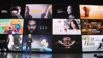 苹果发布会初登场新品游戏订阅服务applearcade和appletv