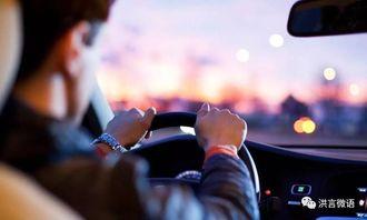 有一个网友问:为什么有些人开车到家后会独自坐在车中发呆